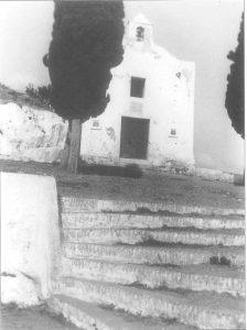 frontera-de-lermita-vella-de-sant-sebastia